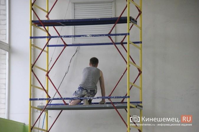 И.о.главы Кинешмы В.Ступин проинспектировал ремонт в образовательных учреждениях фото 6