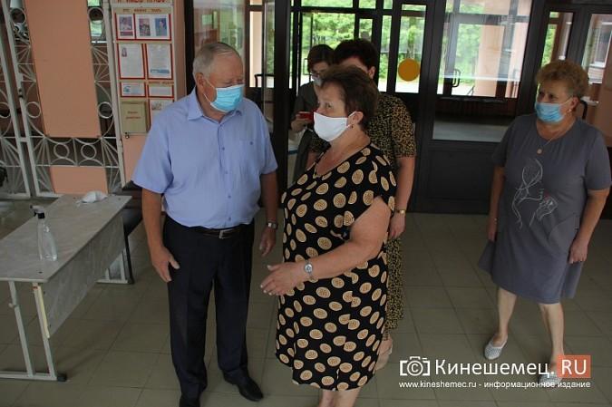 И.о.главы Кинешмы В.Ступин проинспектировал ремонт в образовательных учреждениях фото 12