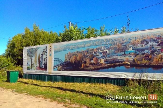На улице Советской находится самая «живописная» мусорка Кинешмы фото 3