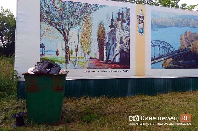 На улице Советской находится самая «живописная» мусорка Кинешмы фото 2