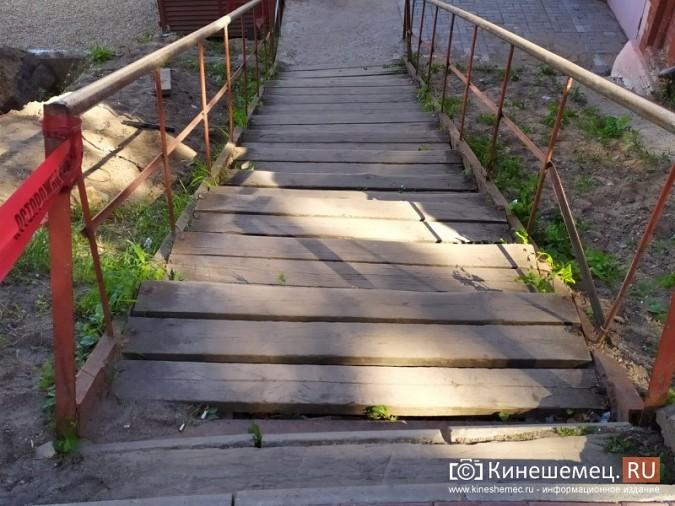 Благоустроят ли деревянную лестницу у Красных торговых рядов? фото 3