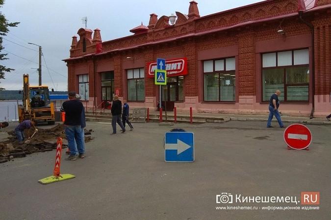 На перекрестке Советская-Рылеевская перекопали проезжую часть фото 6