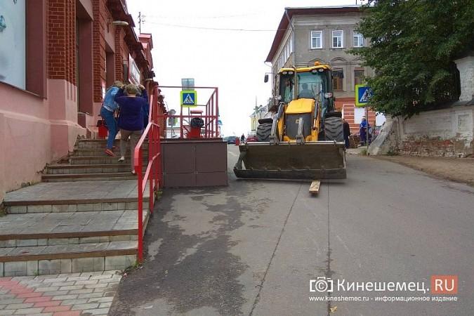На перекрестке Советская-Рылеевская перекопали проезжую часть фото 12