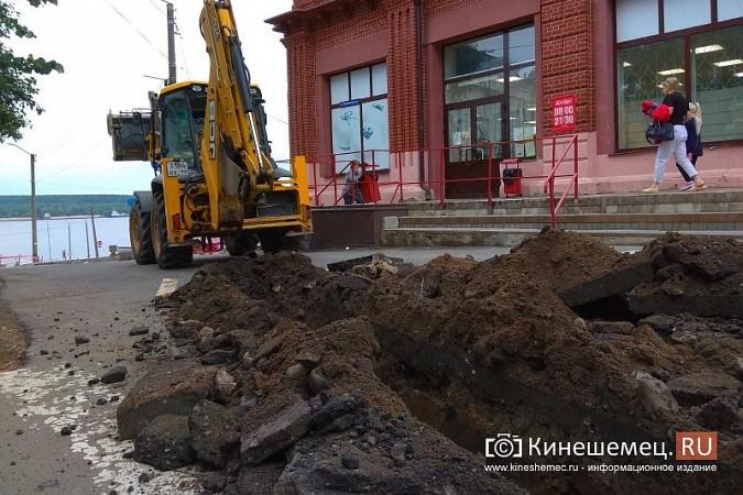 На перекрестке Советская-Рылеевская перекопали проезжую часть фото 10