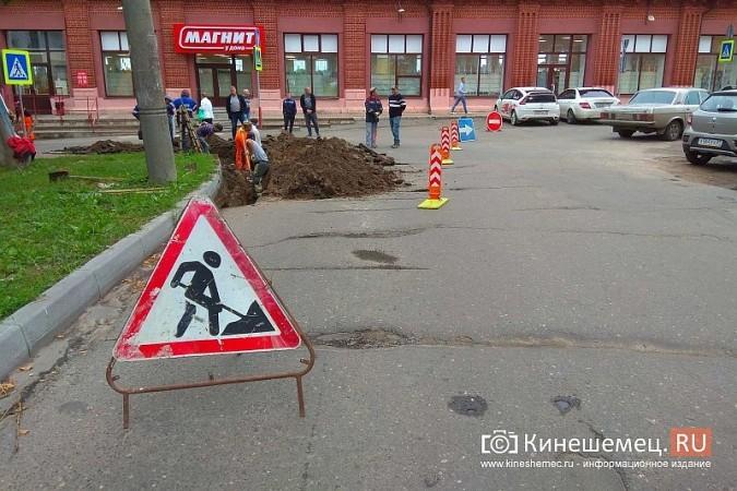 На перекрестке Советская-Рылеевская перекопали проезжую часть фото 8