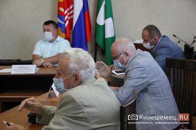 На публичных слушаниях отвергли прямые выборы мэра Кинешмы фото 18