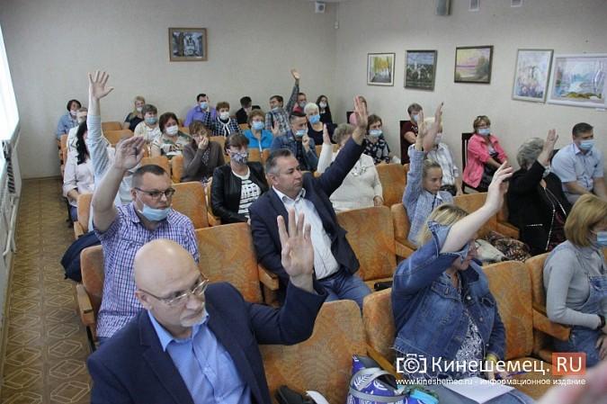 На публичных слушаниях отвергли прямые выборы мэра Кинешмы фото 10