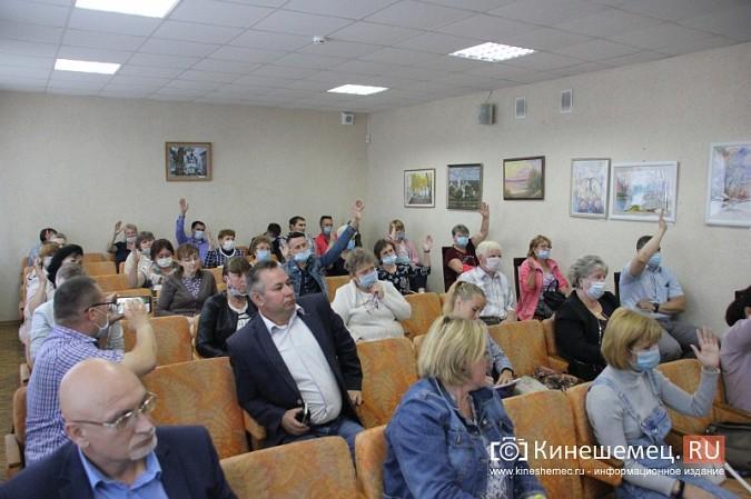На публичных слушаниях отвергли прямые выборы мэра Кинешмы фото 17