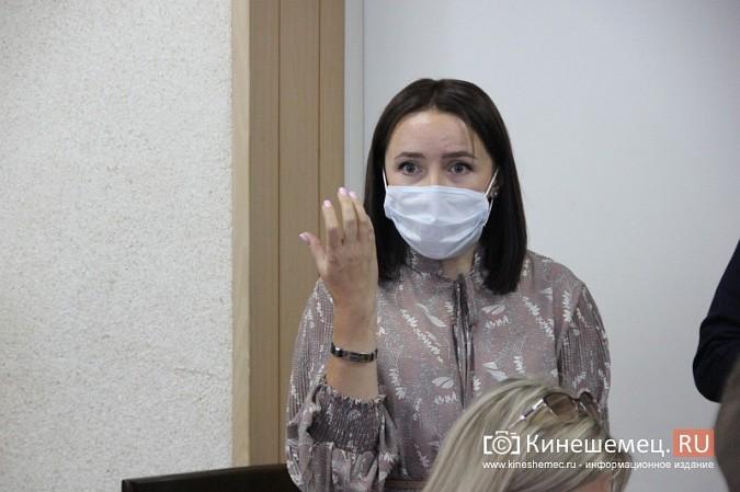 На публичных слушаниях отвергли прямые выборы мэра Кинешмы фото 16