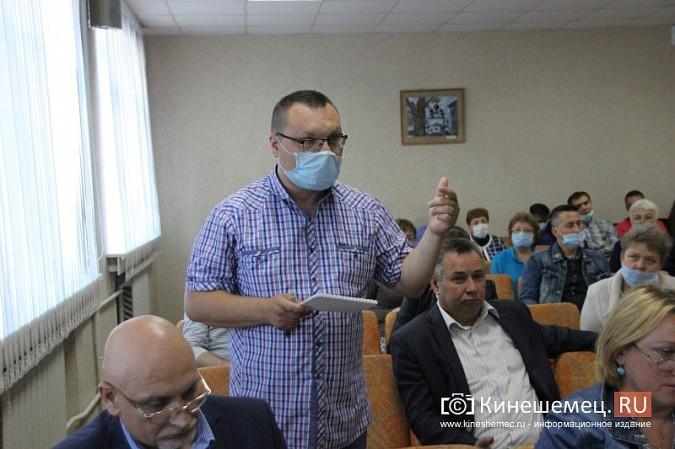 На публичных слушаниях отвергли прямые выборы мэра Кинешмы фото 15