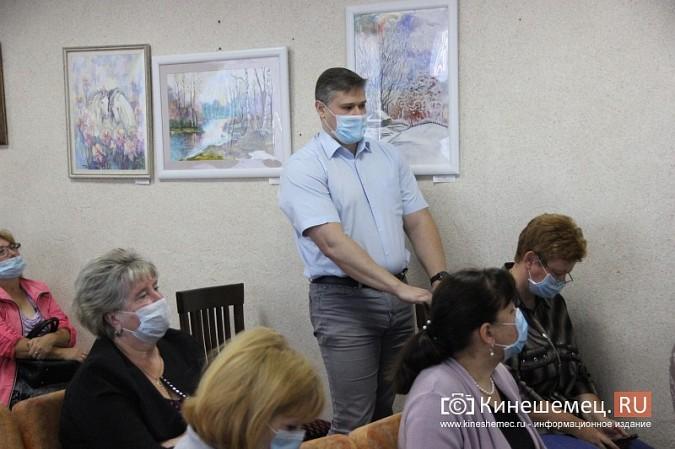 На публичных слушаниях отвергли прямые выборы мэра Кинешмы фото 14