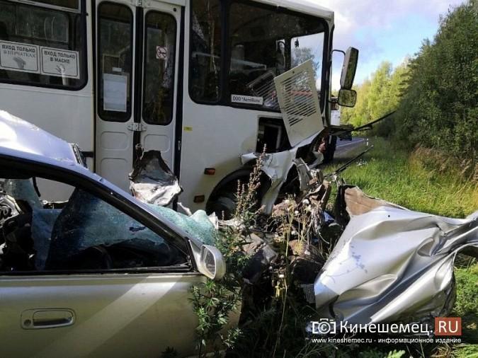 На трассе Кинешма - Юрьевец водитель «Тойоты» погиб в лобовом ДТП с автобусом фото 3