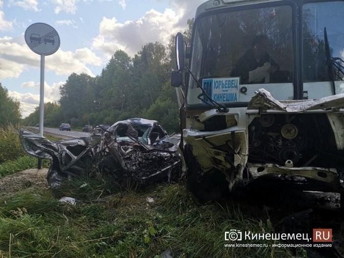 На трассе Кинешма - Юрьевец водитель «Тойоты» погиб в лобовом ДТП с автобусом фото 4