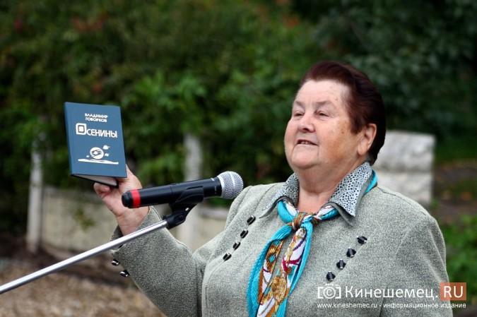 В Кинешме открыли доску памяти поэтов Говорковых фото 42