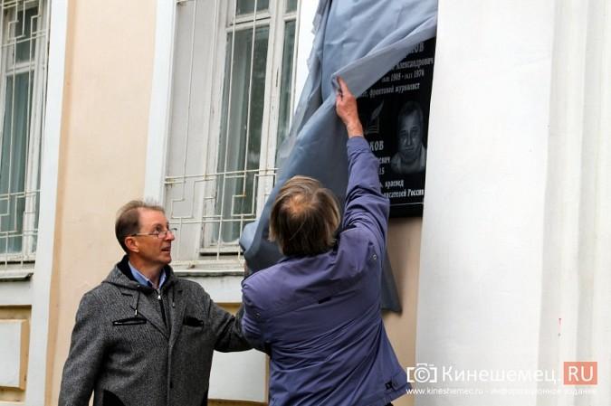 В Кинешме открыли доску памяти поэтов Говорковых фото 10