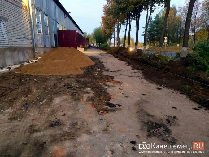 В Кинешме на улице Вичуской начался ремонт тротуаров фото 2
