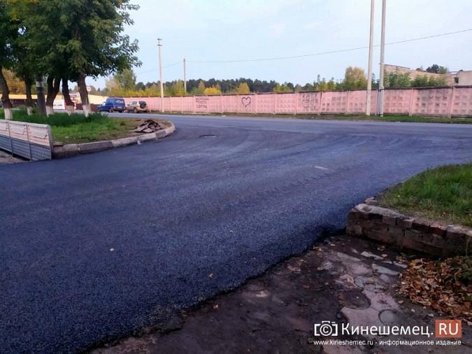 В Кинешме на улице Вичуской начался ремонт тротуаров фото 10