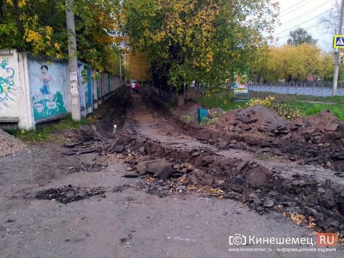 В Кинешме на улице Вичуской начался ремонт тротуаров фото 13