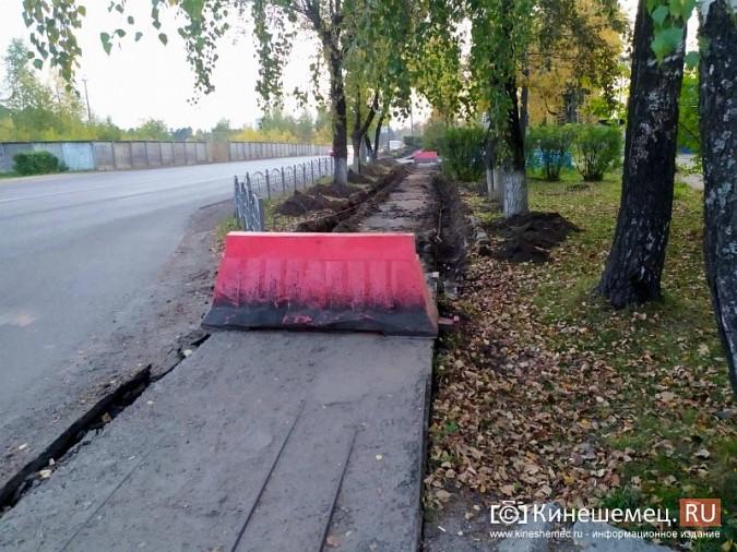 В Кинешме на улице Вичуской начался ремонт тротуаров фото 8