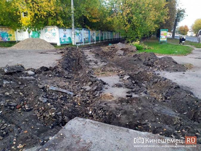 В Кинешме на улице Вичуской начался ремонт тротуаров фото 7