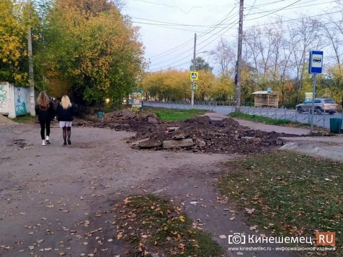 В Кинешме на улице Вичуской начался ремонт тротуаров фото 3