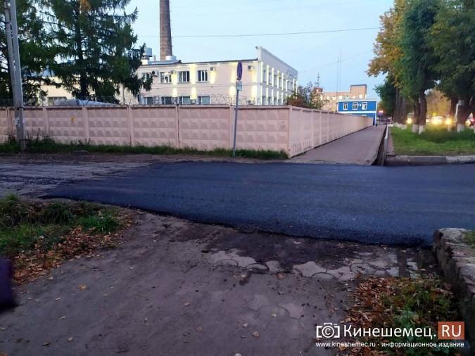 В Кинешме на улице Вичуской начался ремонт тротуаров фото 6