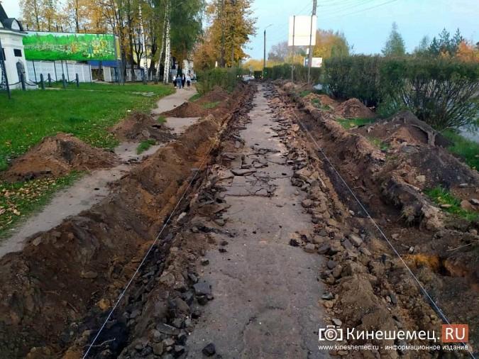 В Кинешме на улице Вичуской начался ремонт тротуаров фото 5