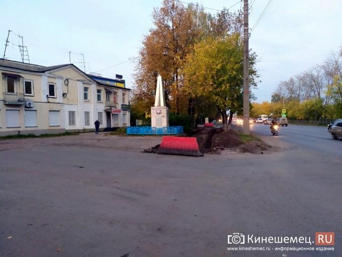 В Кинешме на улице Вичуской начался ремонт тротуаров фото 11