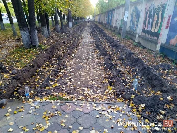 В Кинешме на улице Вичуской начался ремонт тротуаров фото 12
