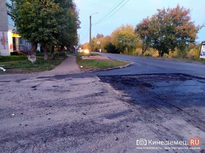 В Кинешме на улице Вичуской начался ремонт тротуаров фото 9
