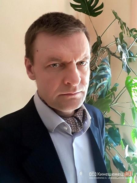Ученый из Кинешмы Виталий Тепикин выдвинут на Нобелевскую премию фото 2