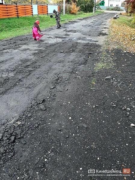 Не дожидаясь властей, жители Кинешмы за свой счет ремонтируют дороги в частом секторе фото 4