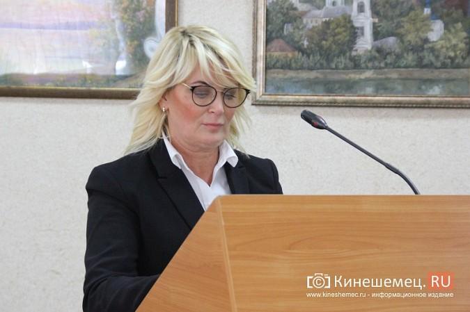 У контрольно-счетной комиссии Кинешмы новый председатель фото 2