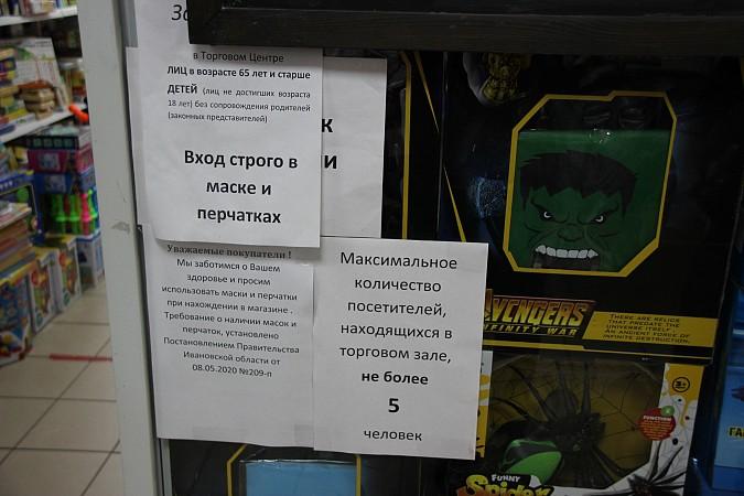 В центре Кинешмы из-за несоблюдения регламентов по коронавирусу закрыли кафе фото 3