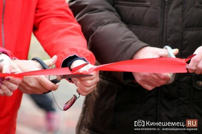 В Кинешме торжественно открыли 3 спортивные площадки фото 39