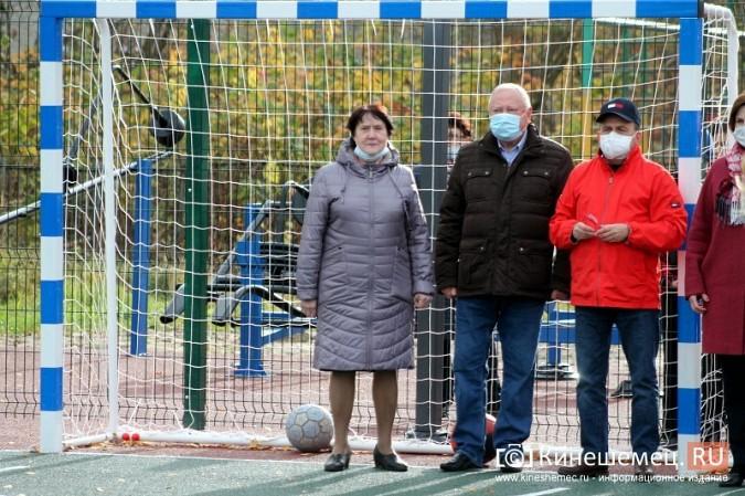 В Кинешме торжественно открыли 3 спортивные площадки фото 45