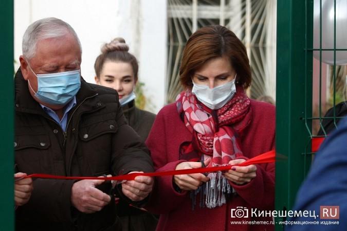 В Кинешме торжественно открыли 3 спортивные площадки фото 11
