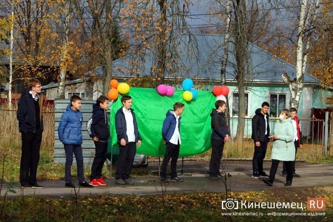 В Кинешме торжественно открыли 3 спортивные площадки фото 28
