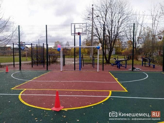 В Кинешме торжественно открыли 3 спортивные площадки фото 65