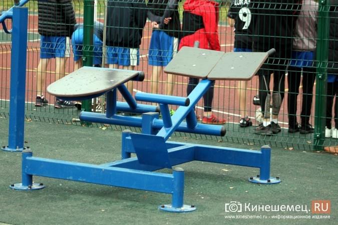 В Кинешме торжественно открыли 3 спортивные площадки фото 48