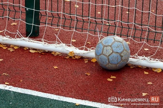 В Кинешме торжественно открыли 3 спортивные площадки фото 36