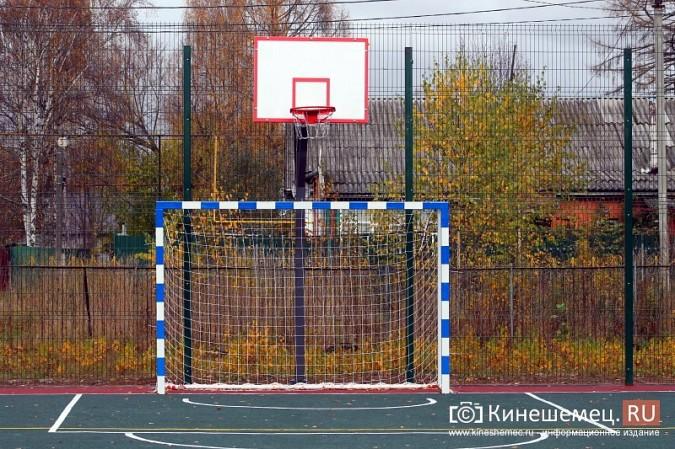 В Кинешме торжественно открыли 3 спортивные площадки фото 35