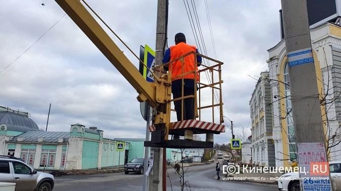 В Кинешме на перекрестке у Никольского моста установили камеру видеофиксации фото 3