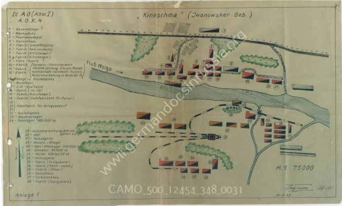 В 1942 году в Абвере нарисовали схему предприятий и объектов Кинешмы фото 3