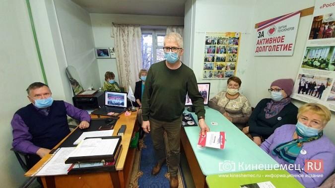Кинешемские пенсионеры «За справедливость» встретились с новым региональным лидером фото 2