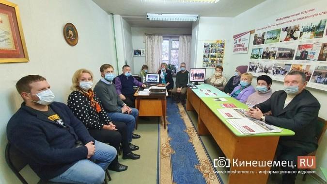 Кинешемские пенсионеры «За справедливость» встретились с новым региональным лидером фото 3