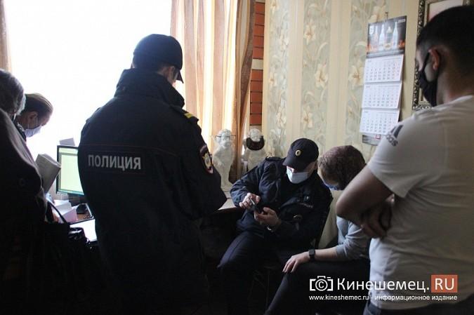 В кинешемском кафе выявлен факт нарушения масочного режима фото 6