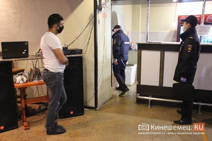 В кинешемском кафе выявлен факт нарушения масочного режима фото 3