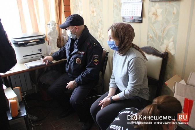 В кинешемском кафе выявлен факт нарушения масочного режима фото 5