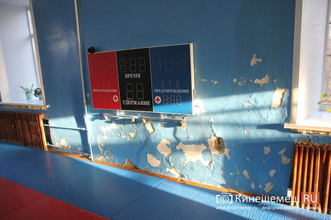 Глава Кинешмы пришел в ужас от зала, где тренируются прославленные самбисты фото 3